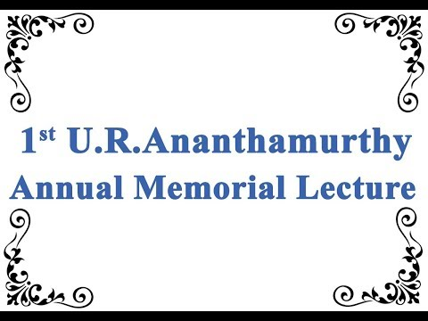 Shri.Gopalkrishna Gandhi - a Diplomat, Statesman and Intellectual delivered the 1st U.R.Ananthamurthy Annual Memorial Lecture on Individual liberty: A fragile strength
