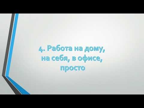 Реклама в сетях