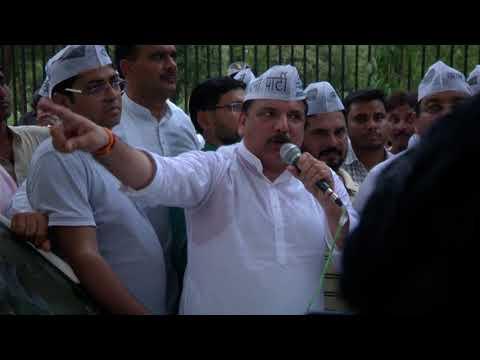 Rajya Sabha MP Sanjay Singh Addresses People at Candle March