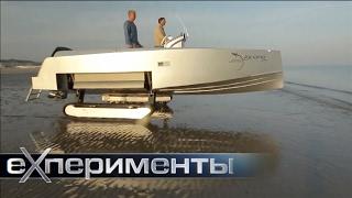 Необычные плавательные аппараты. Фильм 3