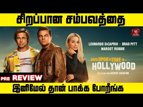 Once Upon A Time In Hollywood | Pre Review | Leona..