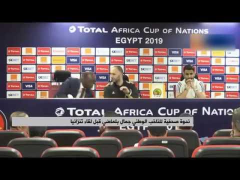 Conférence de presse de Belmadi et de Mahrez avant le match contre la Tanzanie