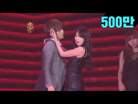 Hyun-a (현아), JS(현승) - Trouble maker [GDA/Golden Disk Awards]