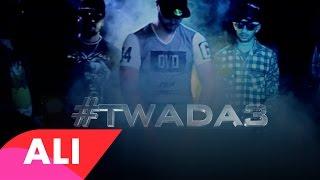 Ali Ssamid - TWADA3 ( Clip Officiel ® ) X Loco Lghadab [DL]