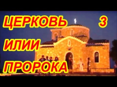 Церковь князя черниговского