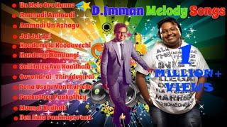D.Imman Melody New Songs | Jukebox | Tamil