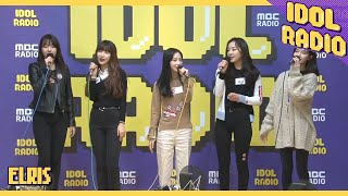 [IDOL RADIO] Miss U by ELRIS♬