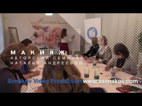 Education seminar promo video