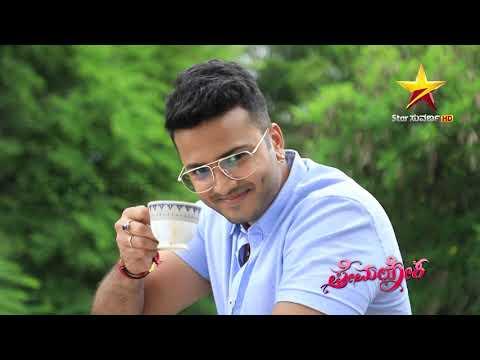 Premaloka   Coffee With Vijay Suriya