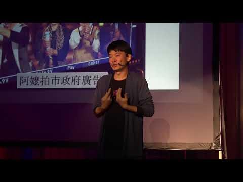 台南正興街的溫柔革命,不正常人生超展開! | 高 耀威 - TED x Tainan