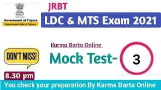 Mock Test- 3    LDC & MTS Exam 2021   Karma Barta Online Mock Test