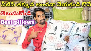 Don't buy any pillow without watching this |best pillows unboxing|memory foam pillows unboxing
