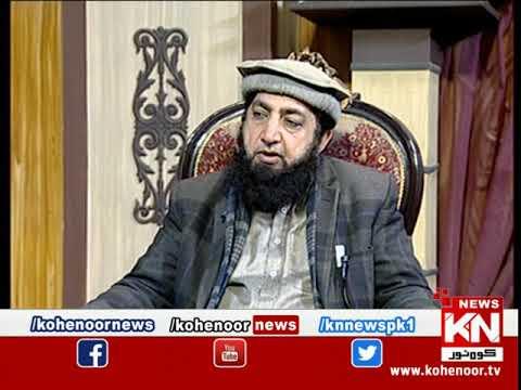 Istakhara 27 January 2021 | Kohenoor News Pakistan