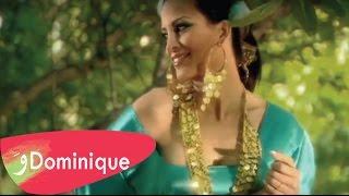 Dominique Hourani - Etriss / دومينيك حوراني - عتريس