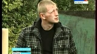 Новокузнечанин  спас  пятерых человек