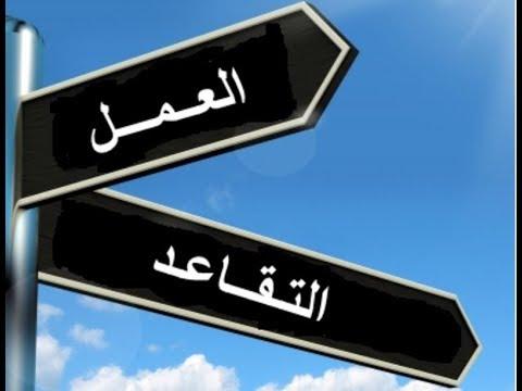 شاهد بالفيديو.. عباس: قانون التقاعد أقر بنفس بعثي وطائفي ويحتاج إلى تعديل