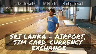 India to Sri Lanka - Bandarnaike Airport | Currency Exchange | SIM Card | Bus to City