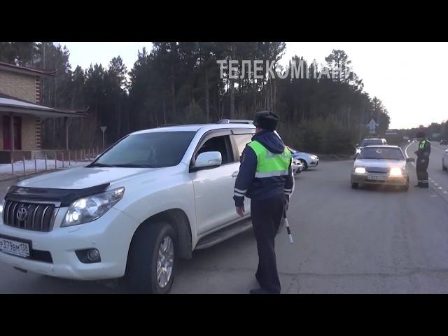 168 автомобилистов останутся без прав