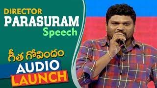 Director Parasuram Speech At Geetha Govindam Audio Launch | Vijay Deverakonda | Rashmika