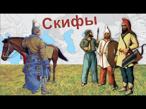 Скифы, сарматы и их влияние на генетический ландшафт Евразийской степи