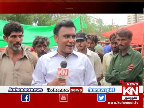 KN EYE 11 August 2019 | Kohenoor News Pakistan