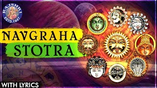 Full Navgraha Mantra With Lyrics | नवग्रह स्तोत्र / नवग्रह मंत्र | Full Navagraha Stotram - WITH