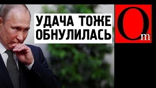 Печенеги прокляли Путина?
