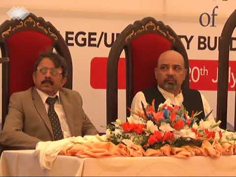 Foundation Stone Laying Ceremony of OPF College / University at F-11/2, Islamabad.