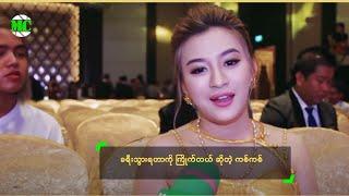 Wutt Hmone Shwe Yi (Kit Kit) Love Traveling