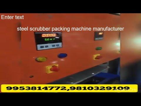Star Scrubber Packing Machine