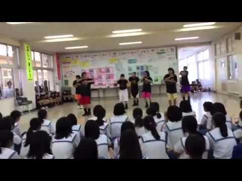 豊見城中学校 2年生