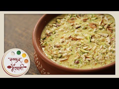 Basundi | Traditional Indian Sweet Dessert | Recipe by Archana in Marathi