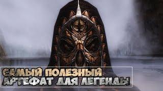 SKYRIM : Отар Прохождение , #Драконьи Маски
