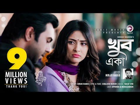 Download Khub Eka | Nirjo Habib | Apurba | Mehazabien | Bangla Song | Tumi Jodi Bolo | Bangla Natok 2018 HD Video