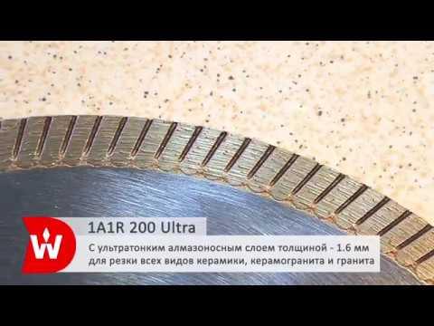 Круг алмазный отрезной GRES ULTRA DISTAR