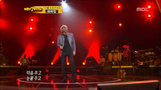 7R(1), #12, Yoon Min-soo - You so far away, 윤민수 - 님은 먼 곳에, I Am A Singer 20110918
