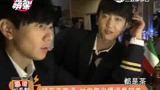 林俊傑可惜沒如果 懷秋跨刀BABY上演三角戀 20150105完全娛樂