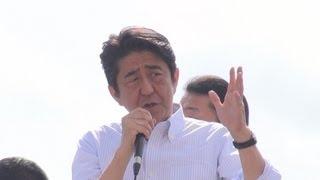 安倍首相が水戸で街頭演説アベノミクスの効果強調