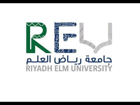 University Video