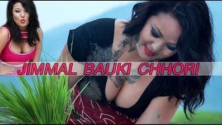 """New Nepali Hot Lok Dohori  Ft. Jyoti Magar    Jimmal Bauki Chhori    """"जिम्मल बाउकी छोरी"""""""
