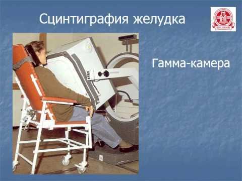 Санаторий белоруссия печень