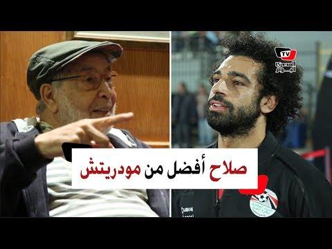 حسن يوسف: بتابع محمد صلاح فقط.. والكرة المصرية «سمك لبن تمر هندي»
