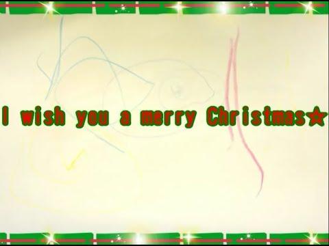 I wish you a merry Xmasます UTAU 暗鳴ニュイ オリジナル曲 販売 ボカロ イメージ1