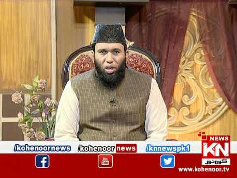 Istakhara 08 September 2021 | Kohenoor News Pakistan
