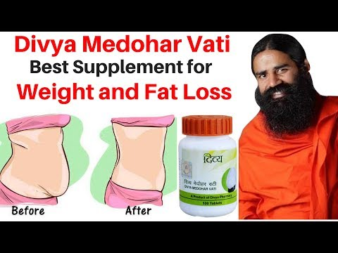 Divya Medohar Vati | Get Slim in just 1 Month | Medohar vati for Instant Weight loss