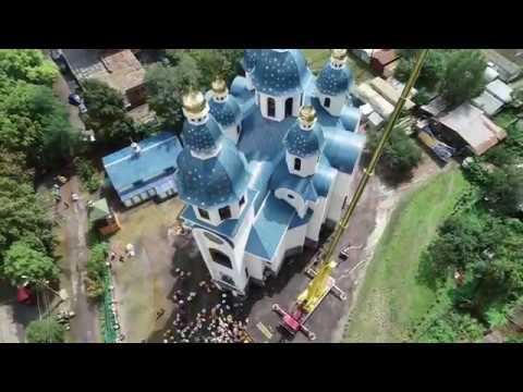 Патріарх Філарет освятив нижній храм Свято-Миколаївського собору у Фастові (21.07.2018)