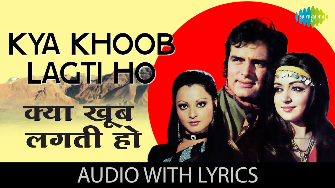 Kya Khoob Lagti Ho Lyrics