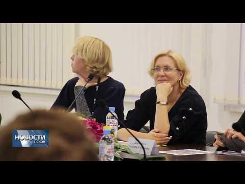 Новости Псков 19.11.2019 / Семь программ обучения по «Цифровым технологиям» представили в ПсковГУ