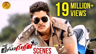 Allu Arjun Saves his Family | Race Gurram Movie Scenes | Shruti Haasan | Thaman S
