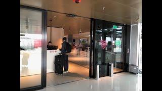 Aspire Lounge 26 (Schengen), Amsterdam